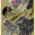 Coppa poster 2015 web